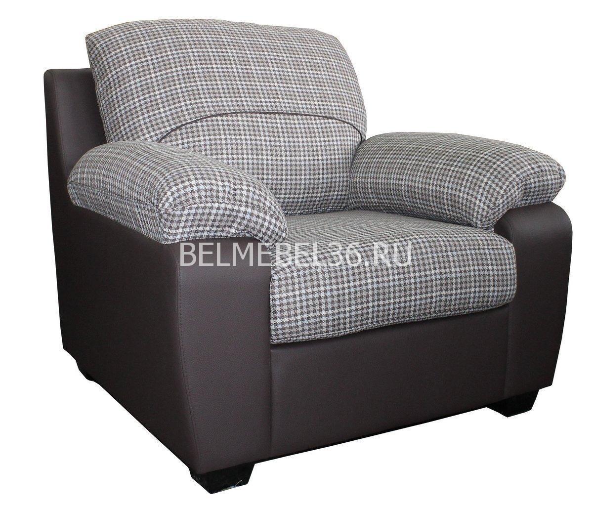Кресло Питсбург (12) П-Д049   Белорусская мебель в Воронеже