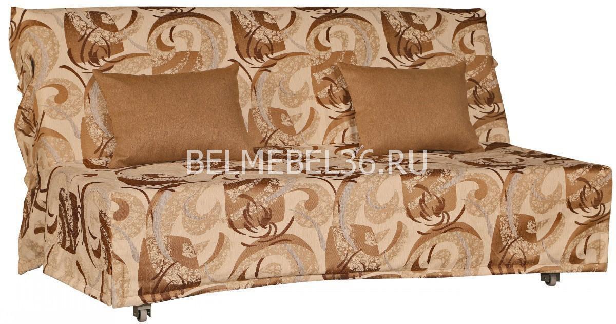 Диван-кровать Пико (25М) П-Д136   Белорусская мебель в Воронеже