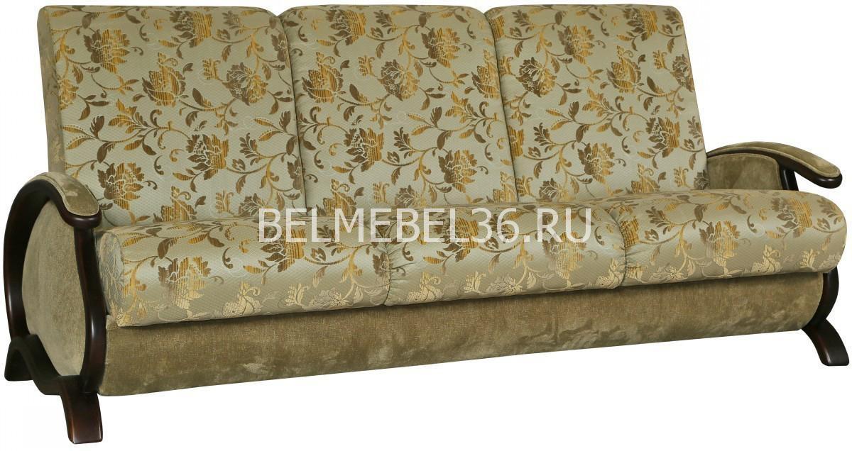 Диван-кровать Платинум (3М) П-Д131 | Белорусская мебель в Воронеже