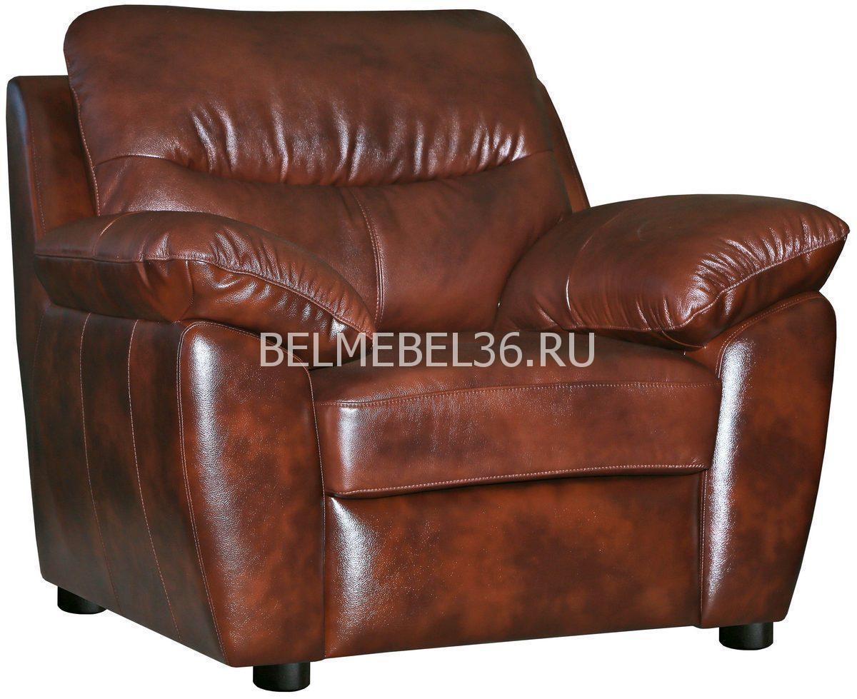 Кресло Плаза (12) П-Д039   Белорусская мебель в Воронеже
