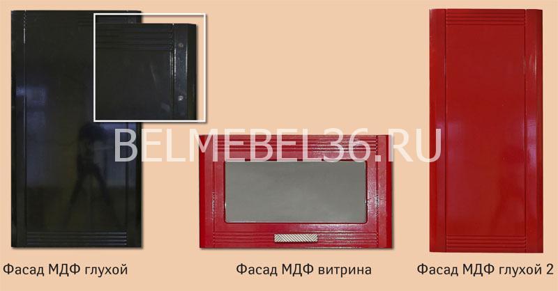 Кухня «Глория» | Белорусская мебель в Воронеже