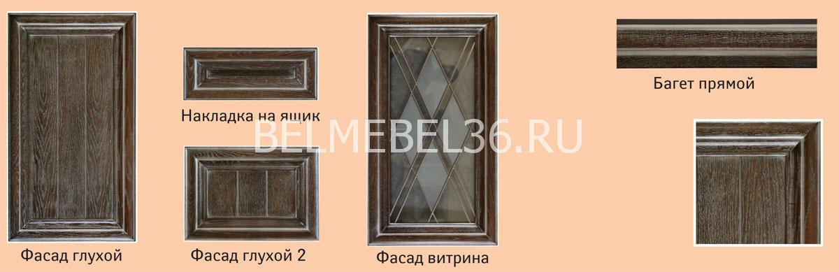 Кухня «Жаклин» | Белорусская мебель в Воронеже
