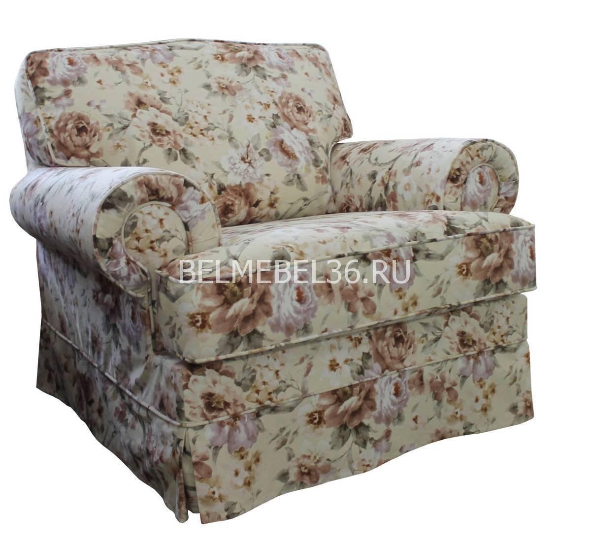 Кресло Прованс (12) П-Д029 | Белорусская мебель в Воронеже