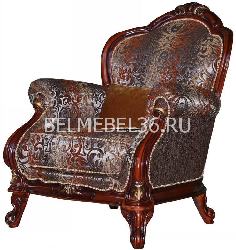 Кресло Рафаэль 1 (12) П-Д004 | Белорусская мебель в Воронеже