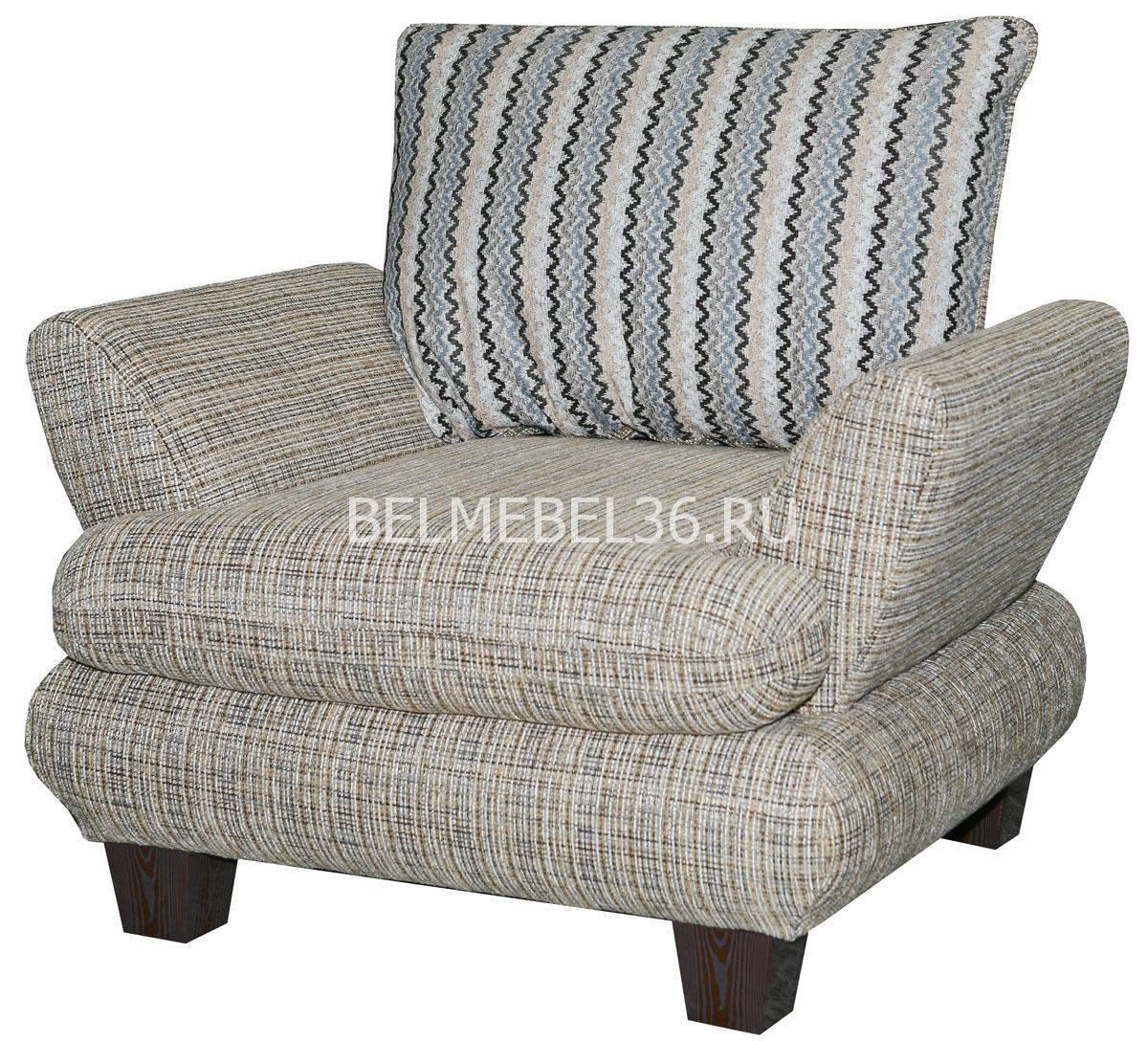 Кресло Рейн 1 (12) Д101   Белорусская мебель в Воронеже