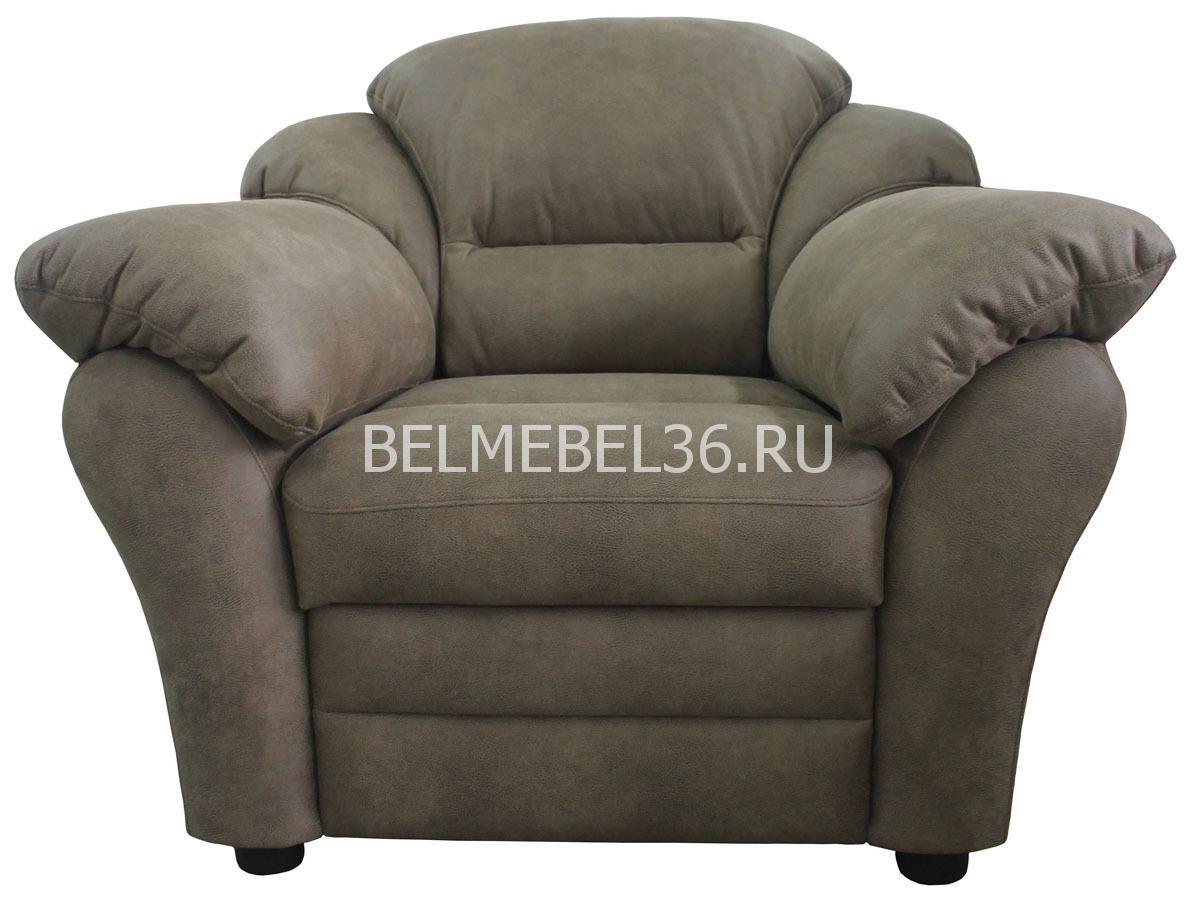 Кресло Сенатор (12) П-Д051 | Белорусская мебель в Воронеже