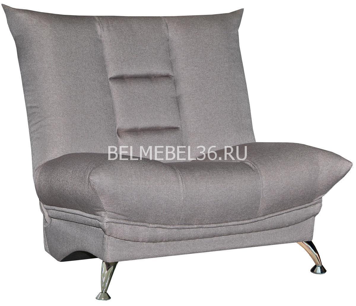 Шарро (12) П-Д148 | Белорусская мебель в Воронеже