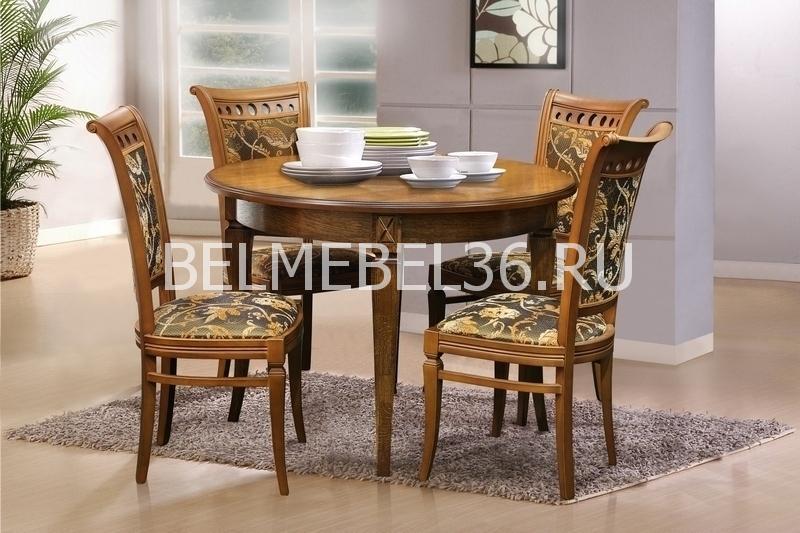 Стол Верди 12А П-318.07   Белорусская мебель в Воронеже