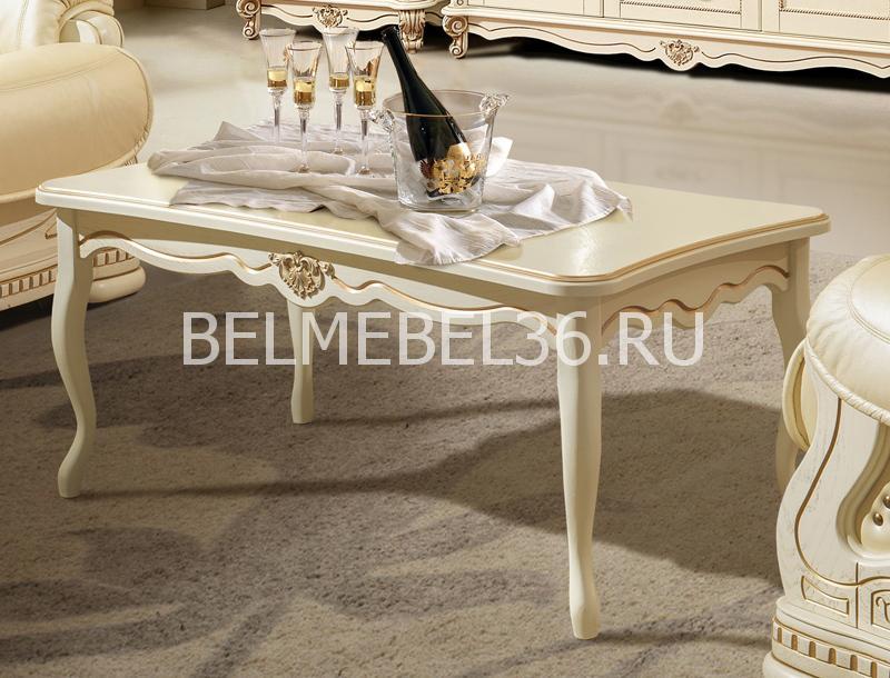 Стол журнальный Алези 02 П-354.02   Белорусская мебель в Воронеже