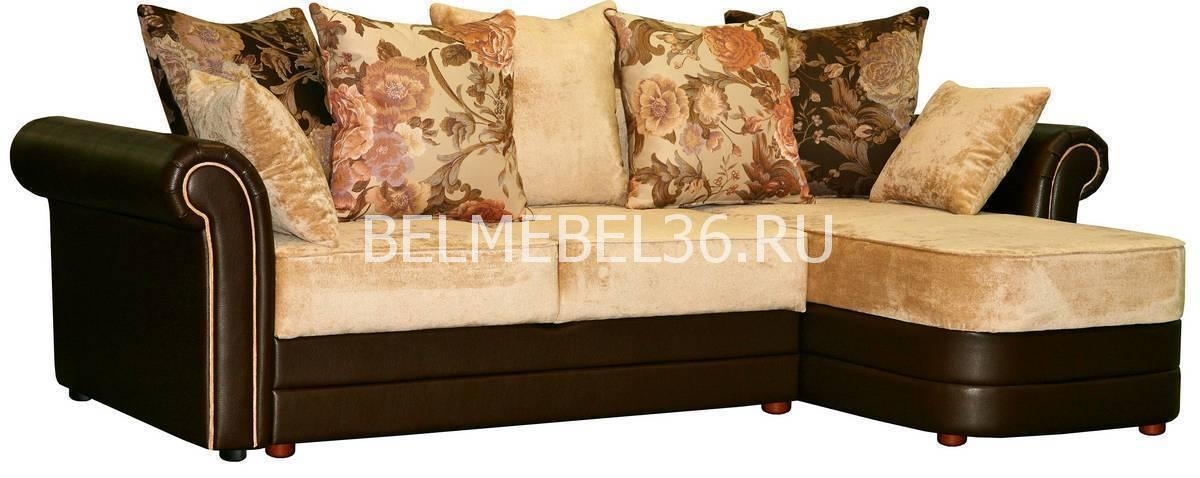 Диван Софья (угловой) П-Д111 | Белорусская мебель в Воронеже