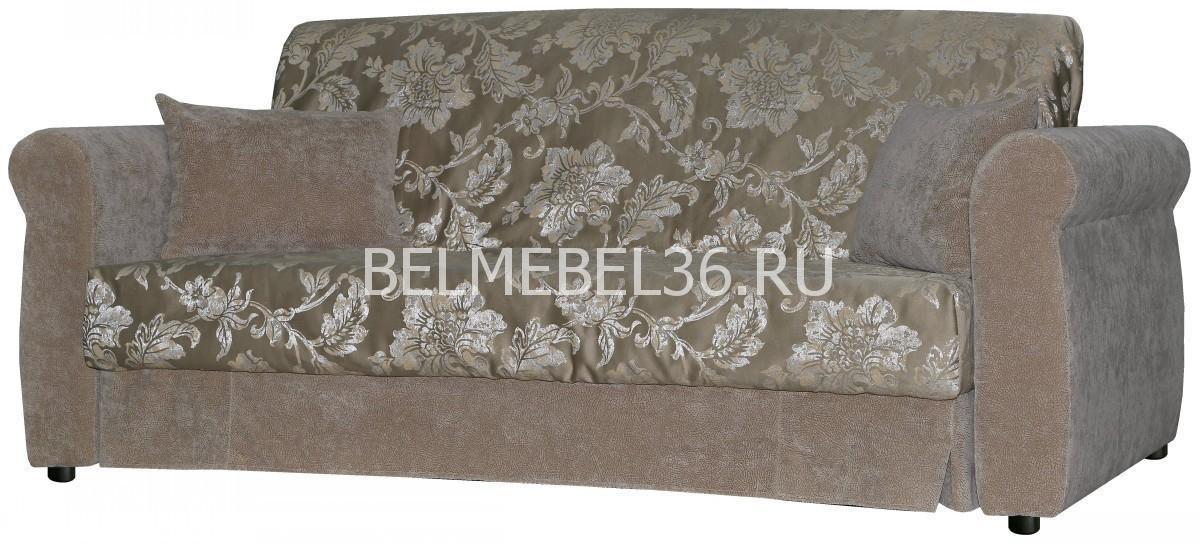 Диван-кровать Тито (25М) П-Д137   Белорусская мебель в Воронеже