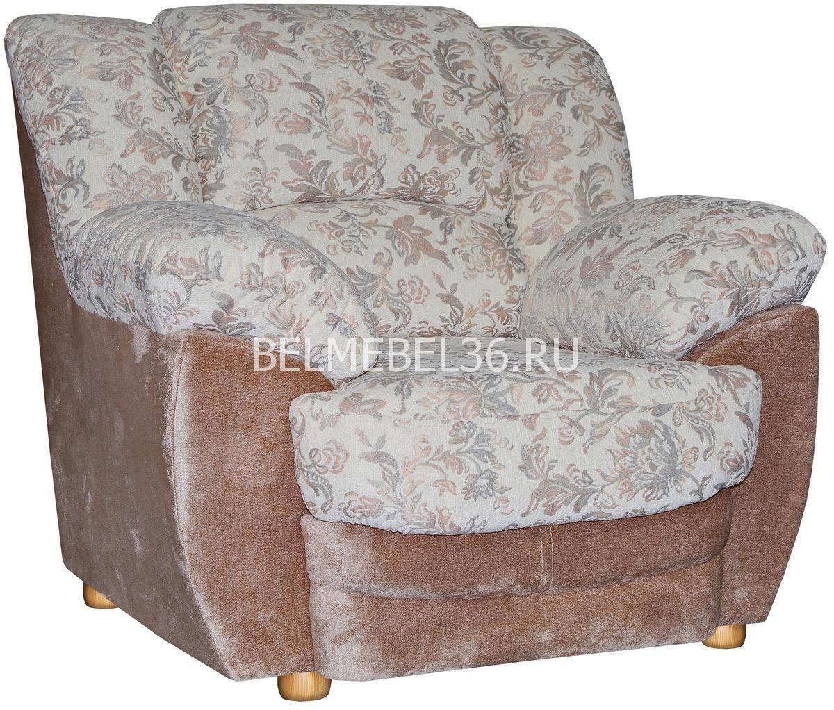 Торино 2 (12)   Белорусская мебель в Воронеже