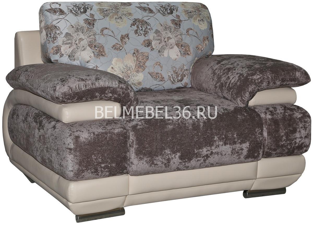 Кресло Валлетта (12) П-Д053   Белорусская мебель в Воронеже