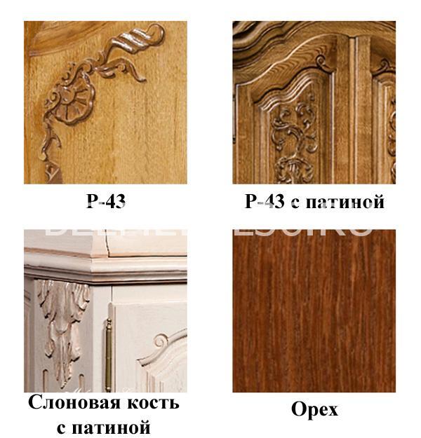 Стол журнальный ГМ 6141 | Белорусская мебель в Воронеже