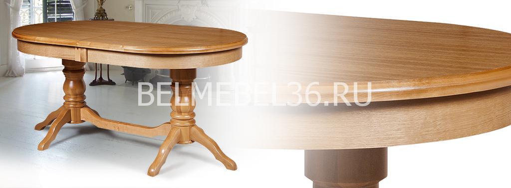 Стол обеденный раздвижной «Зевс»   Белорусская мебель в Воронеже